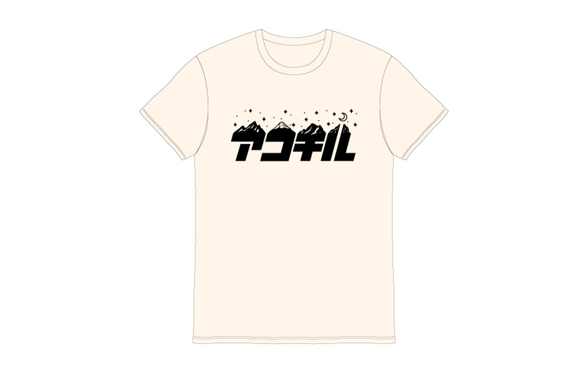 ACO CHiLL CAMP 2017 / Goods