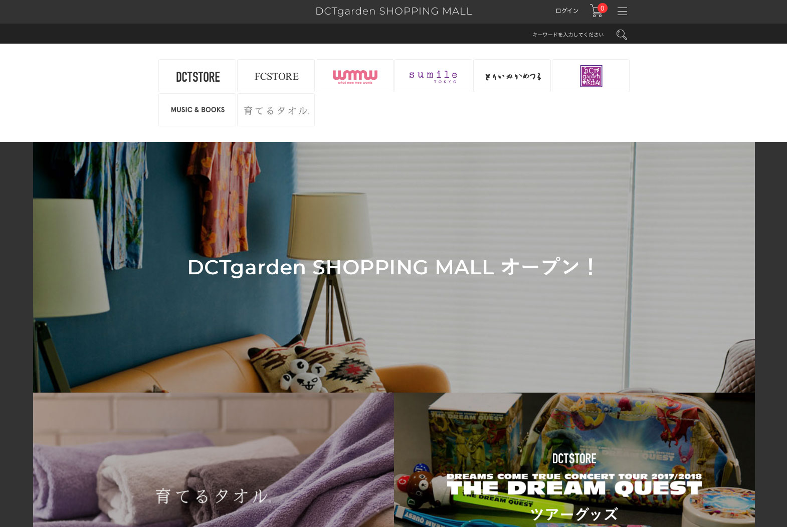 DCTgarden SHOPPING MALL / Web