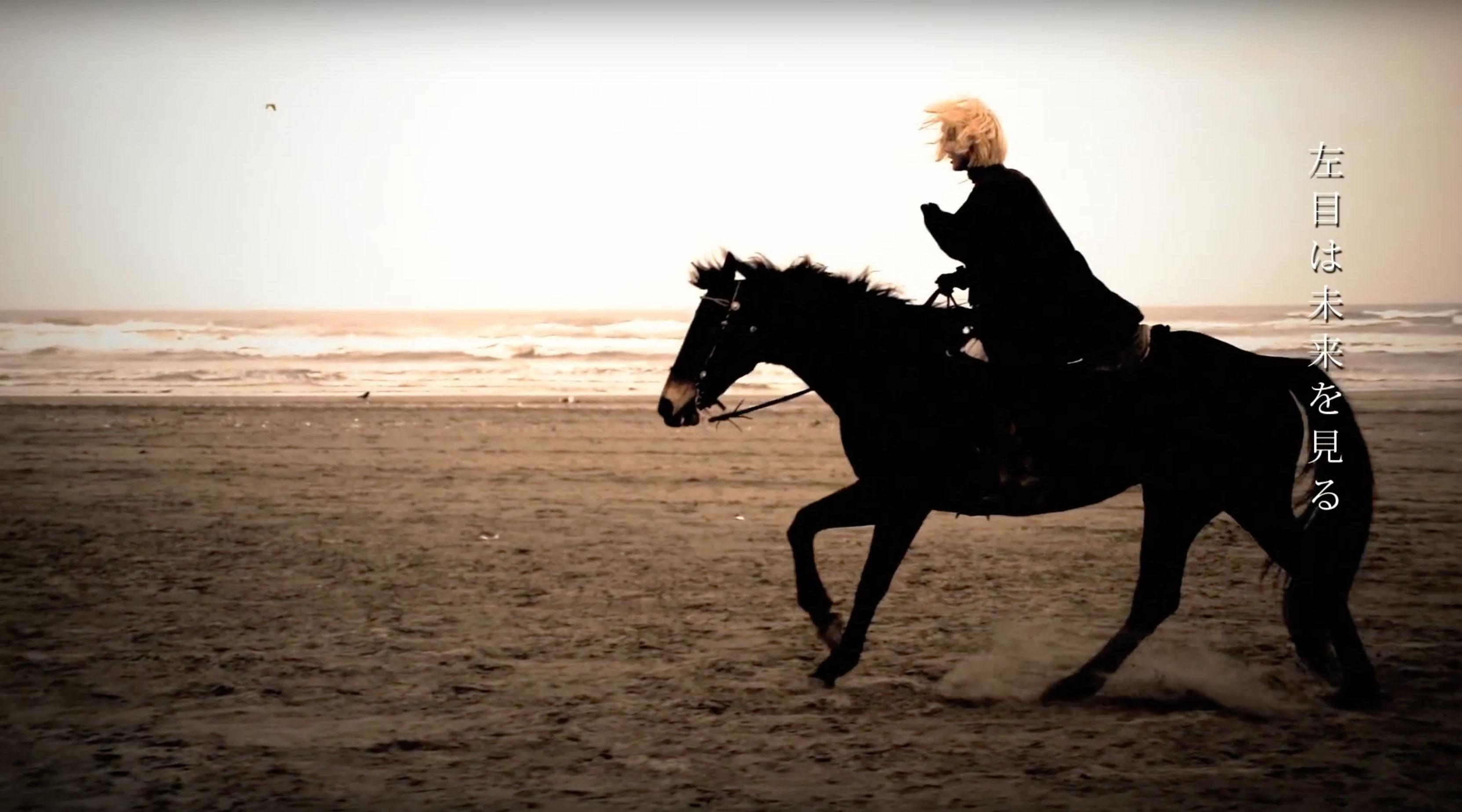 黒木渚『革命』Music Video / Movie