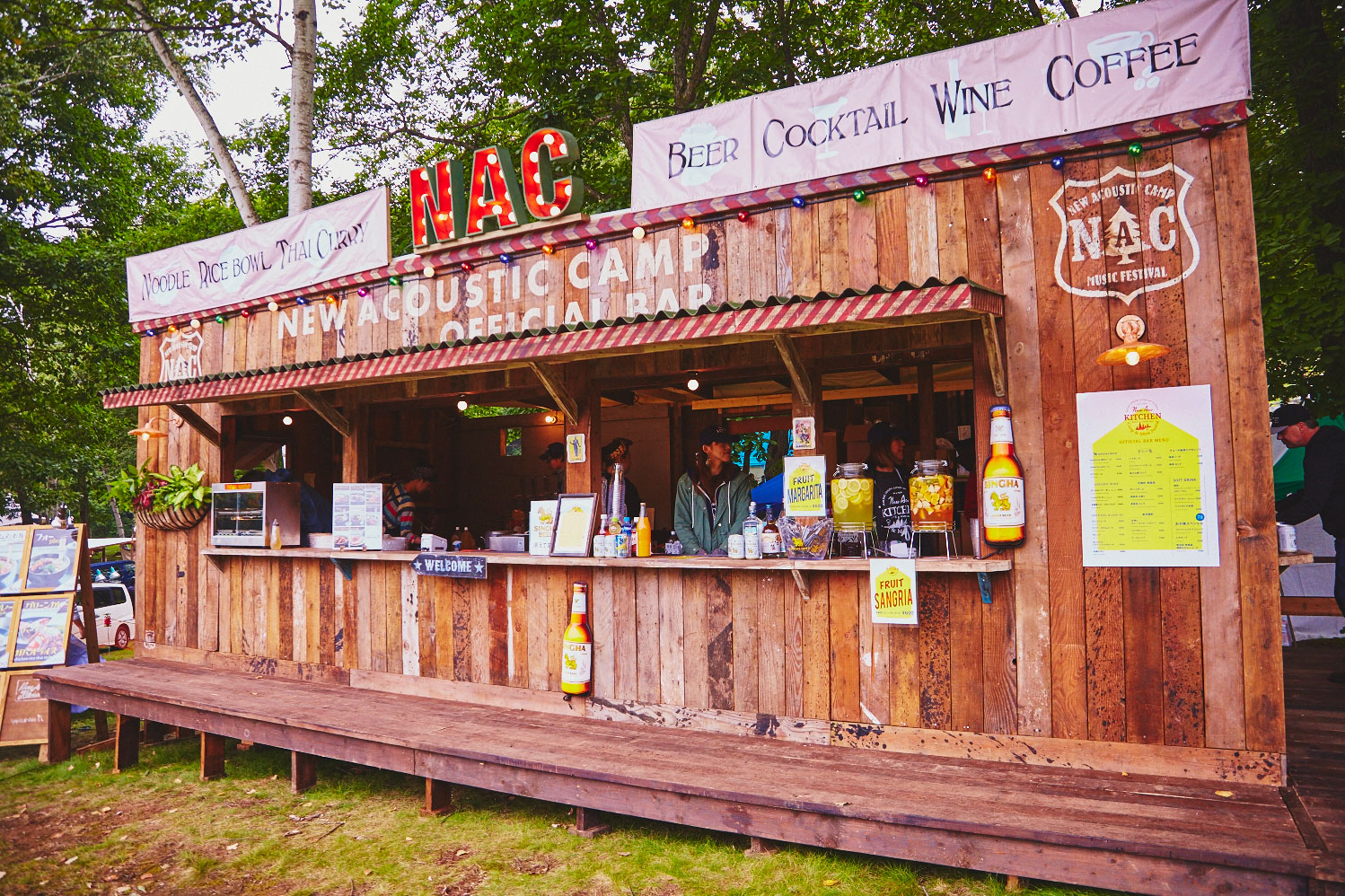 New Acoustic Camp Official Bar Management / Event