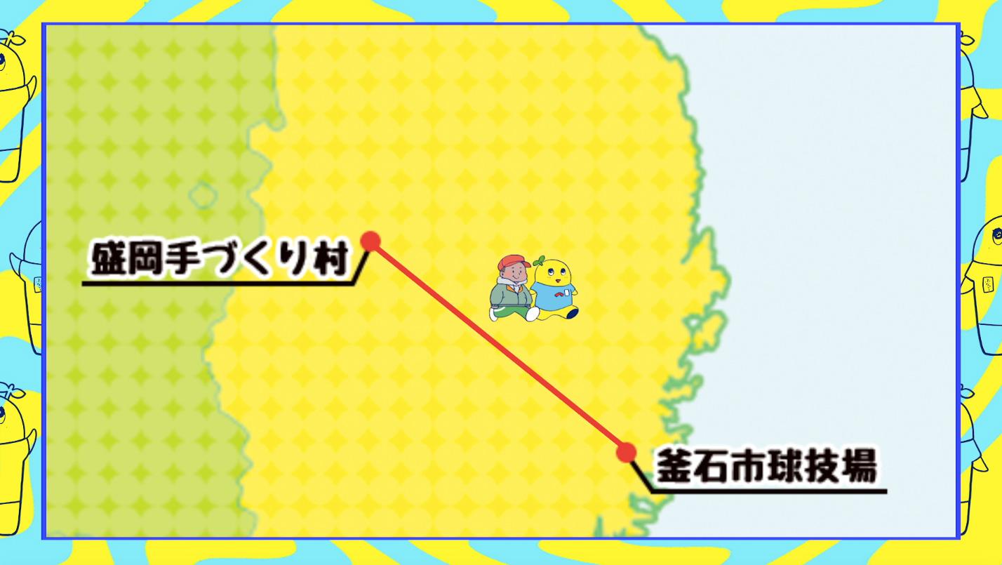 ふなのみくす4 ~ナッシーバカンス岩手篇~ / Movie