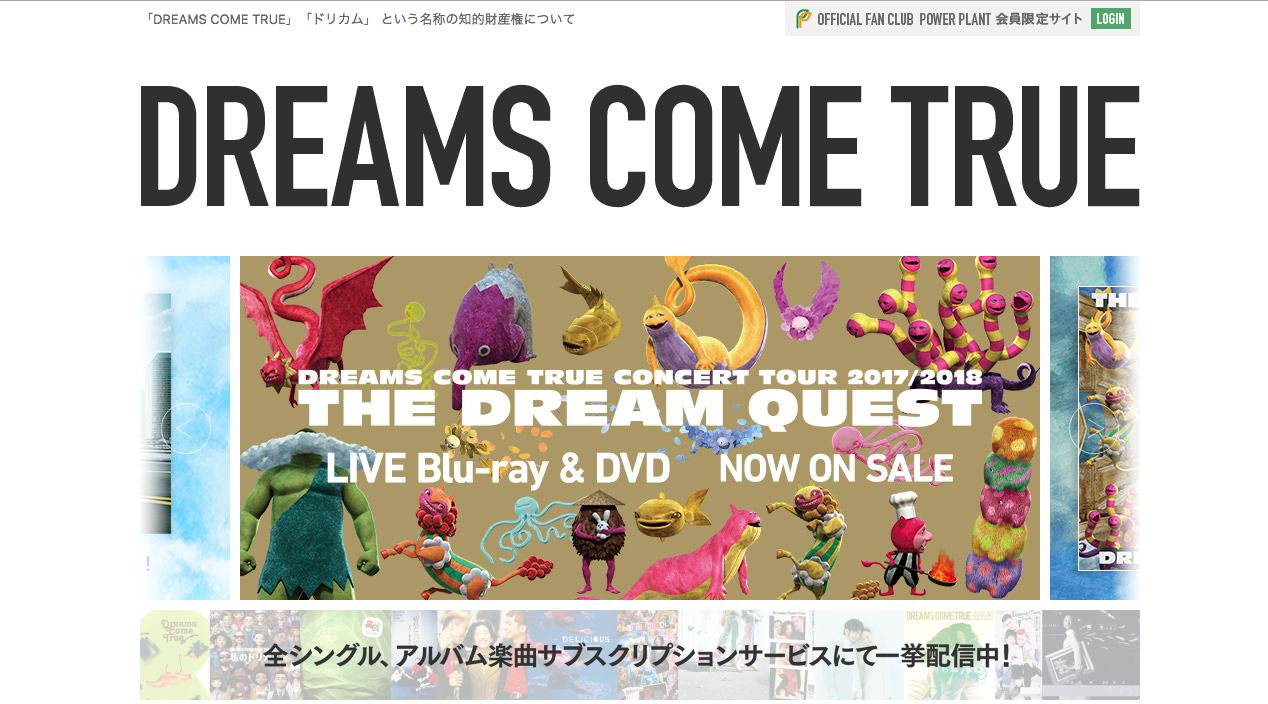 DREAMS COME TRUE / Web