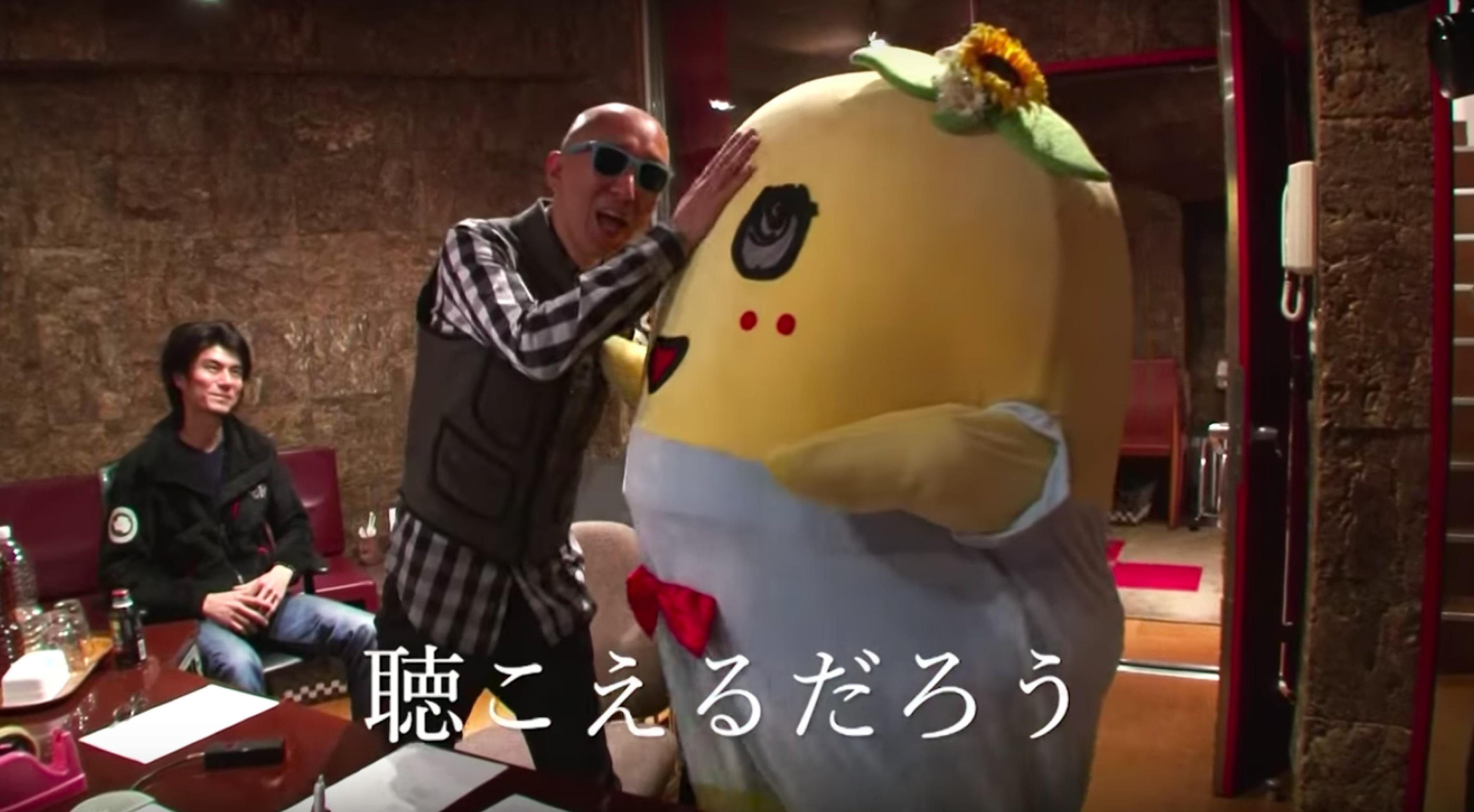 ふなっしー『アルクナシ』Music Video