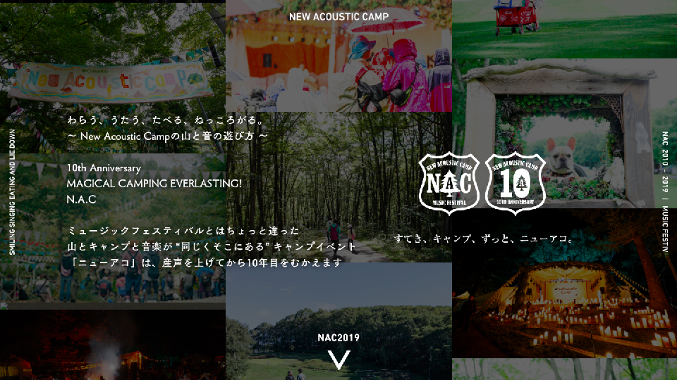 New Acoustic Camp 2019 / Teaser Site