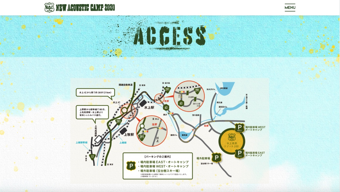 New Acoustic Camp2020 / WEB