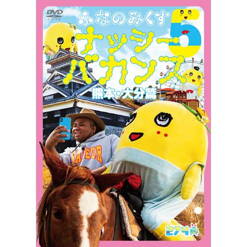 274ch / 番組制作・イベント制作・DVD制作