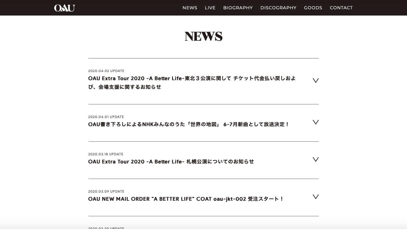 OAU / WEB