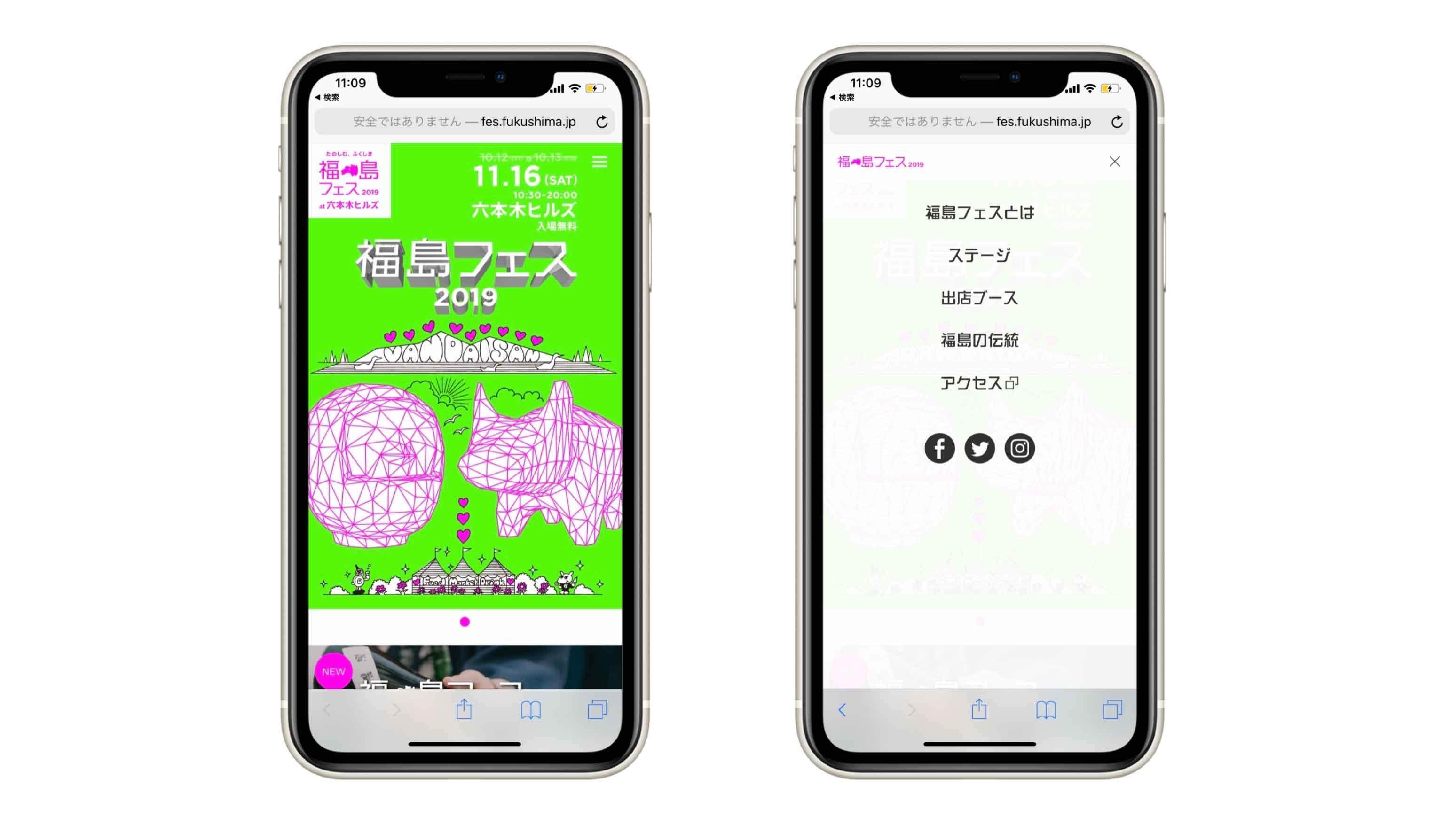 福島FES / WEB