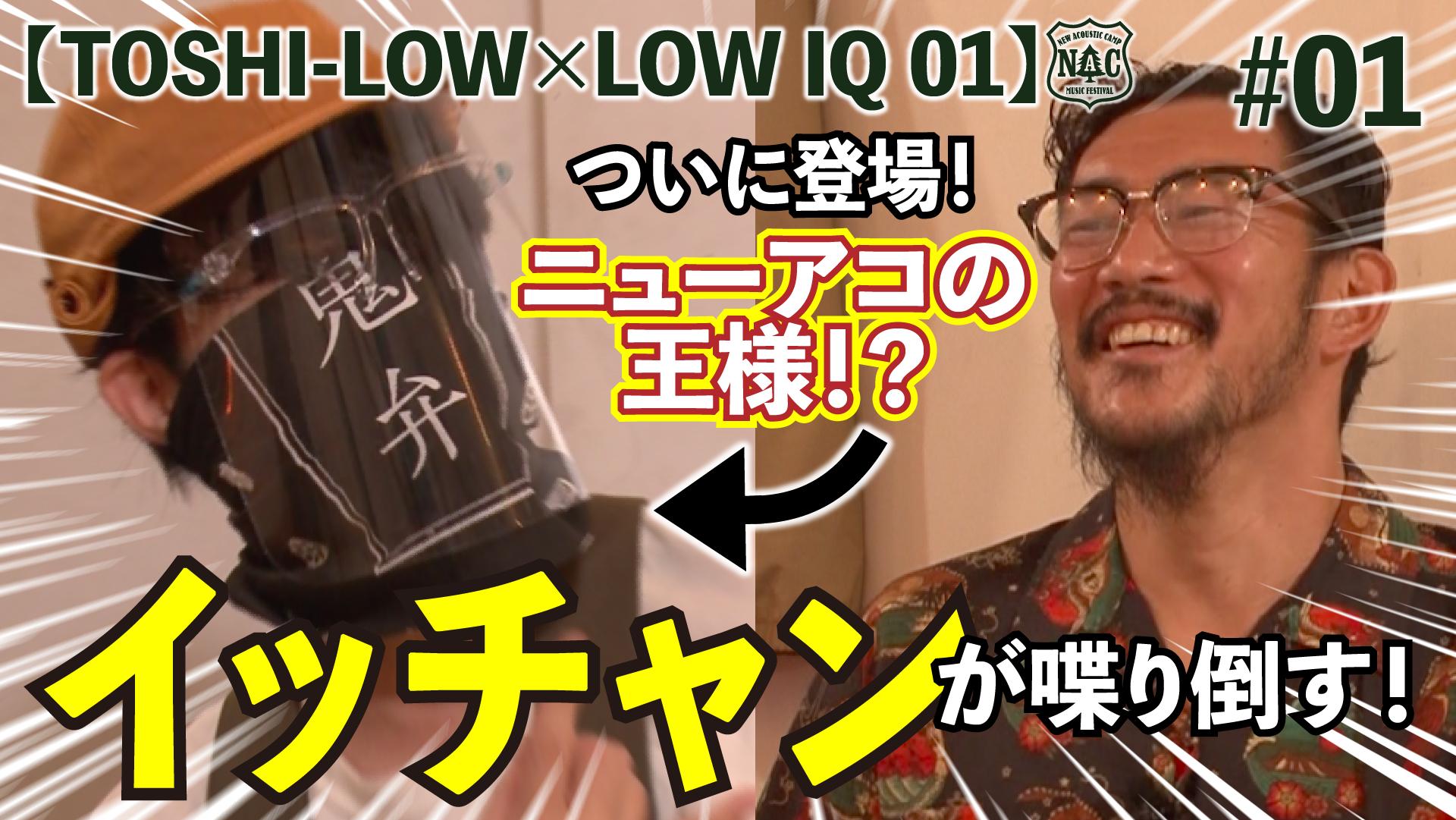 ニューアコチャンネル・生配信 / 映像制作