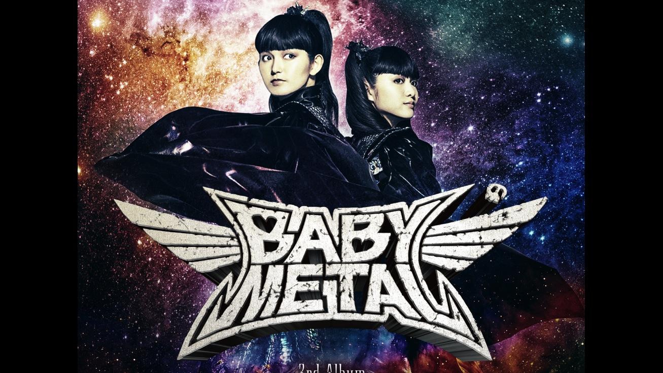 BABYMETAL「METAL GALAXY」 / WEB